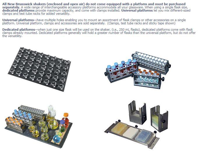 Innova 2050_accessories